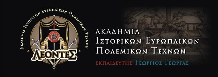 1 - AKADEMY LEONTES-banner