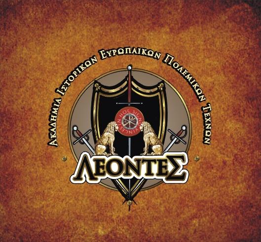 1a - AKADEMY LEONTES - INTERNET