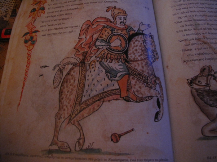 p.78l Kyprodimos on his horse, he is ready to face in battle Nikostrato as he is losing his mace. Note: see his shield.