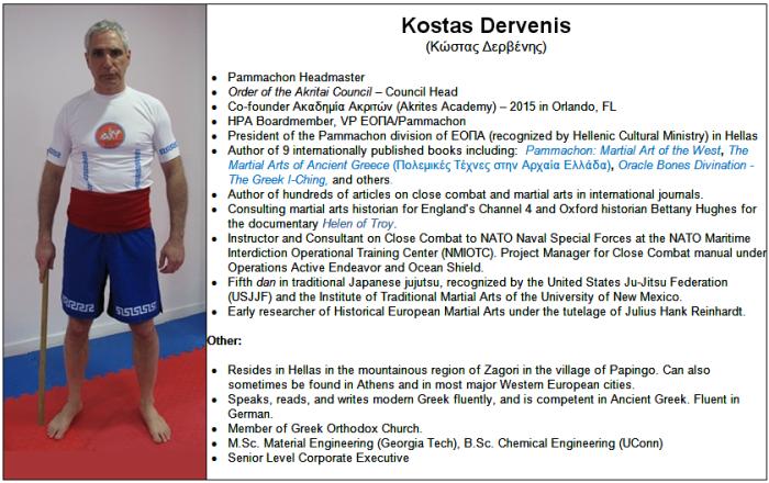 Staff_Kostas_Dervenis_01