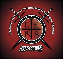 4 new logo  LEONTES me spathia