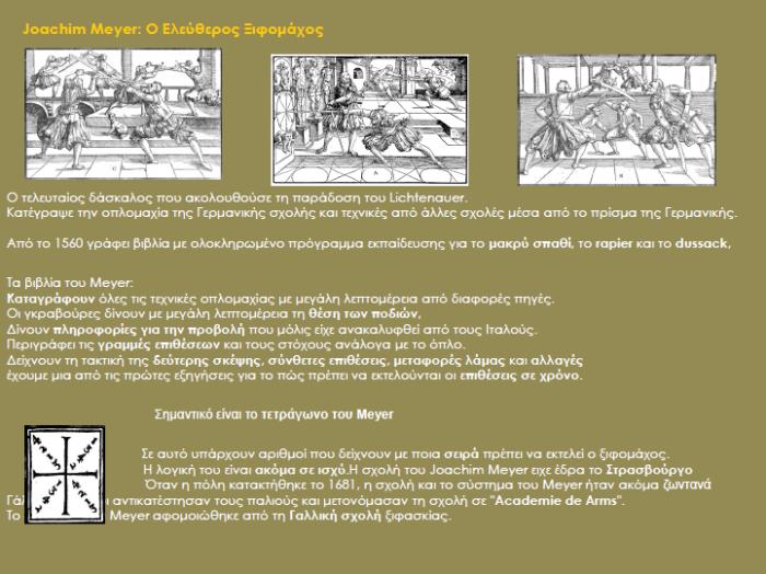 Analysis of Joachim Meyer's art of fencing