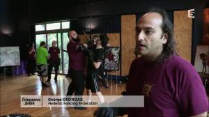 Στιγμιότυπο από το ντοκιμαντέρ 'Irresistible Greece'